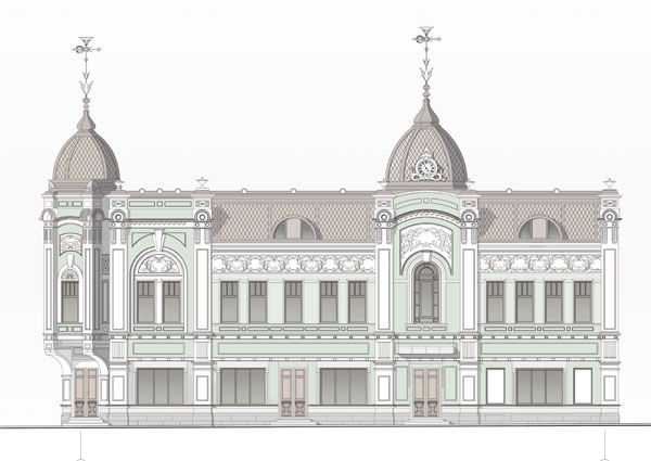 Merchant Pervushin S House Reconstruction Exchequer